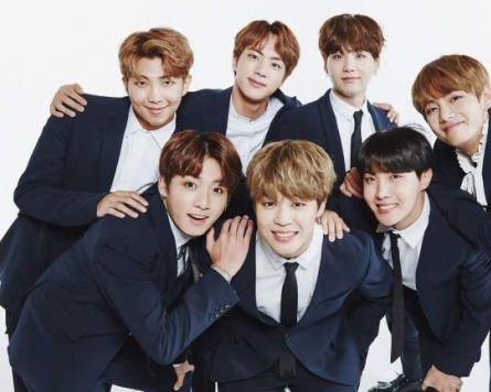 BTS to celebrate 4th-anniversary at '2017 BTS Home Party'
