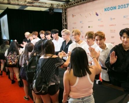 2017 KCON Los Angeles draws 80,000 K-pop fans: organizer