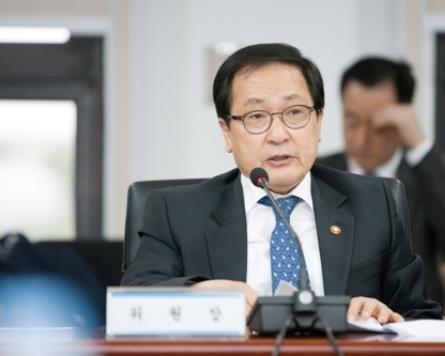 S. Korea to spend 300 bln won to develop midsized next-generation satellites