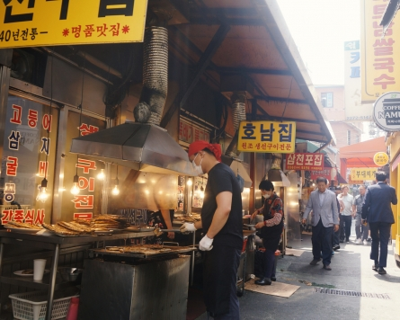 Chicken stew alley with fishy vibe in Dongdaemun