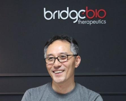 Bridge Biotherapeutics readies third IPO try after clinching mega deal