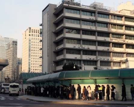 US Embassy in Seoul halts routine visa services