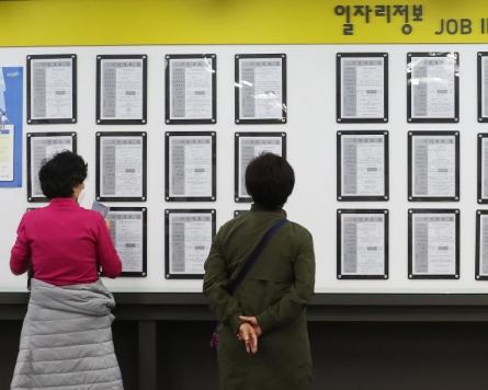 S. Korea's shrinking job market sparks fears of recession