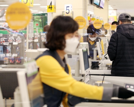 With flattened curve, what's ahead for S. Korean economy?