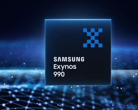 Samsung keeps multivendor strategy for Exynos despite users' aversion