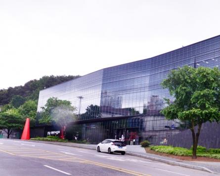 Technology, art in harmony: Paik Nam-june's philosophy lives on at art center