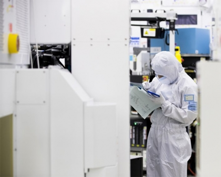 China looms over Korea in high-tech race (1) : Chinese firms enter memory market