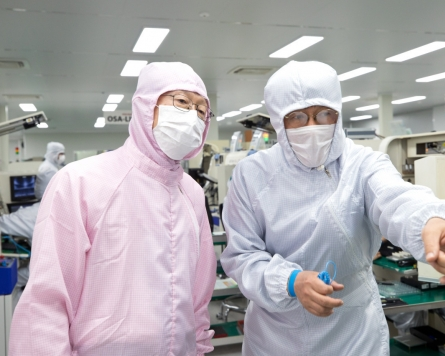 China looms over Korea (4): Is China winning in 5G?