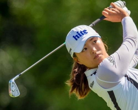 World No. 1 in women's golf commits to S. Korean major