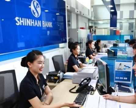 S. Korean banks face fierce ASEAN market competition in post-virus era