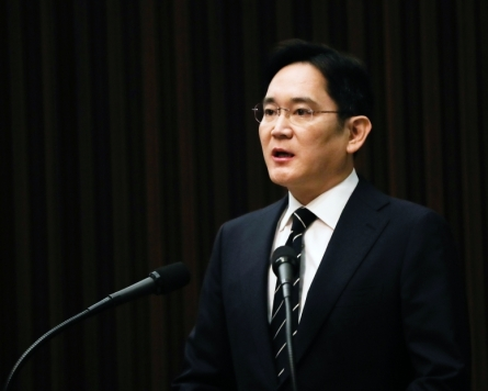 Succession gets tougher, or less appealing, for chaebol