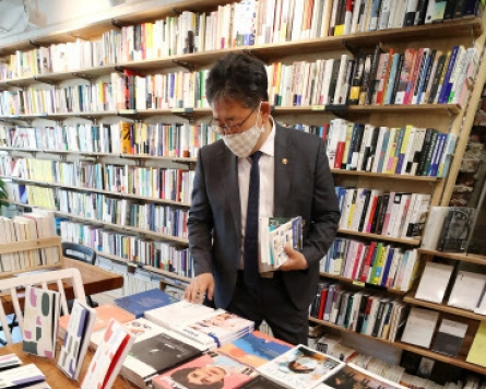 Interpark Songin's filing for court receivership alarms publishers, offline bookstores