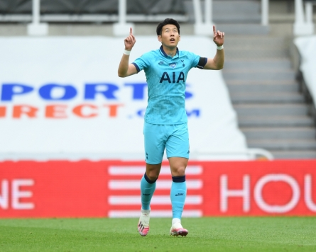 Tottenham's Son Heung-min scores in 2nd straight match