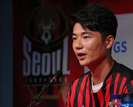 Ki Sung-yueng looks forward to fresh start in return to K League's FC Seoul