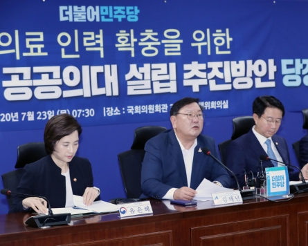 S. Korea to expand medical school admission quotas, open public medical school