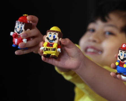 [Photo News] Super 'Lego' Mario