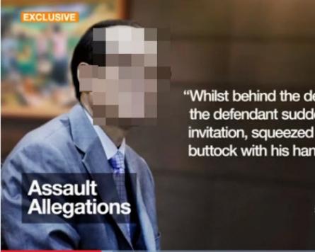 [팟캐스트] (364) 뉴질랜드 성추행 혐의 한국 외교관 / OECD 한국 소득격차 수준
