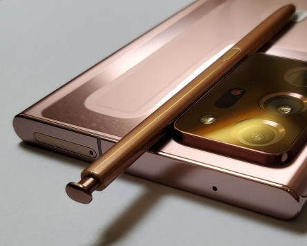Reasons for hesitancy over Galaxy Note 20