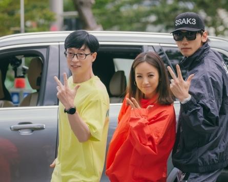 [팟캐스트] (366) 싹쓰리 열풍 / 테슬라 불공정 약관 시정