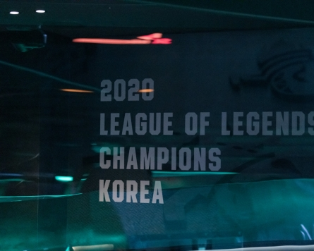 LCK announces transition to online for remainder of season