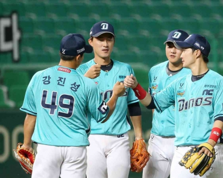 Clinging to KBO's top spot, NC Dinos set for 6-game homestand against bottom feeders