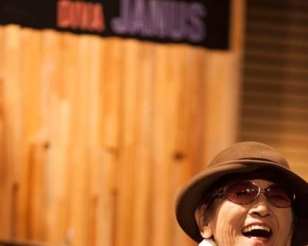 Jazz legend dies at 77