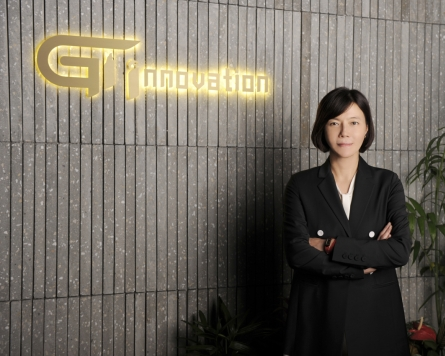 [Herald Interview] GI Innovation steadies IPO for 2021