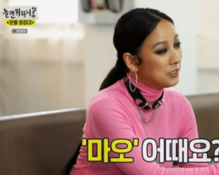 Chinese viewers still upset with Lee Hyo-ri over 'Mao' quip