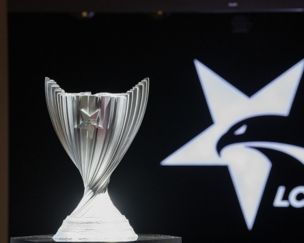 Riot Games announces preferred bidders for LCK franchise