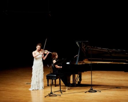 Son Yeol-eum, Clara-Jumi Kang recital to be streamed online