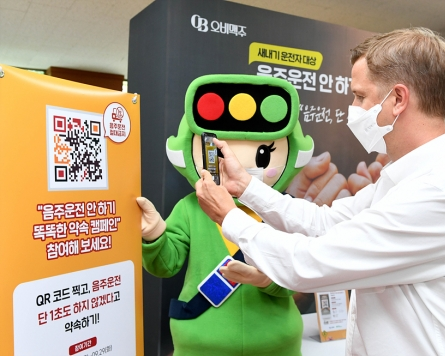 [Photo News] OB launches anti-drunk driving campaign