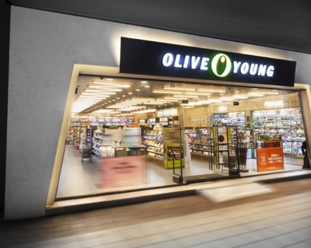 Olive Young to go public in 2022