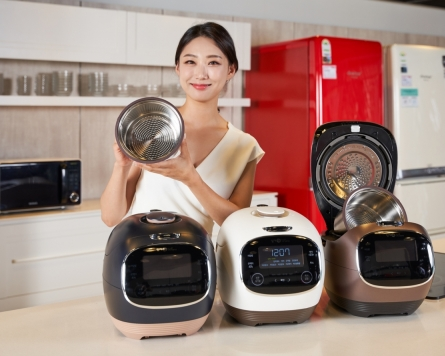 Rice cooker that cuts glucose level by 51% released