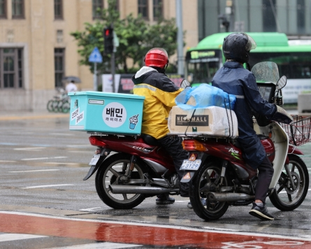 Orders on food delivery apps break records amid pandemic