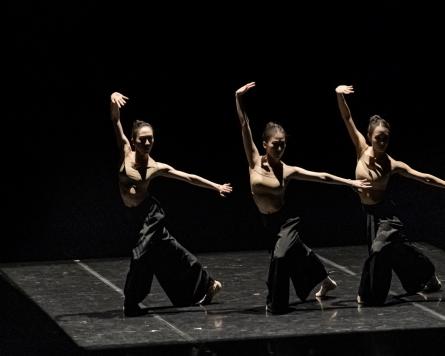 Korean soloist's ballet choreographing selected for Benois de la Danse's online project