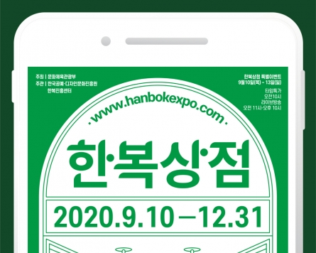 Fair sells hanbok online via  livestreaming