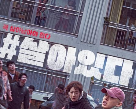 '#Alive' captures global Netflix audience