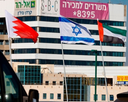 S. Korea hails agreement normalizing Bahrain-Israel ties