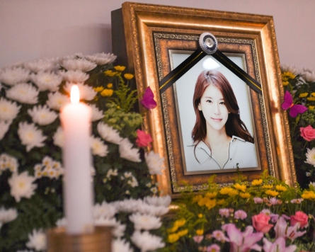 Actress Oh In-hye dies aged 36