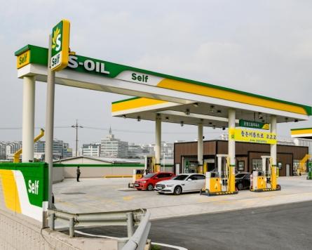 S-Oil opens mega-scale hybrid charging station