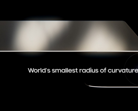 Samsung Display touts OLED with tightest folds