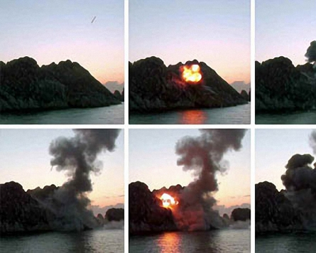 N. Korea could fire SLBM around next month's party anniversary: JCS chief nominee