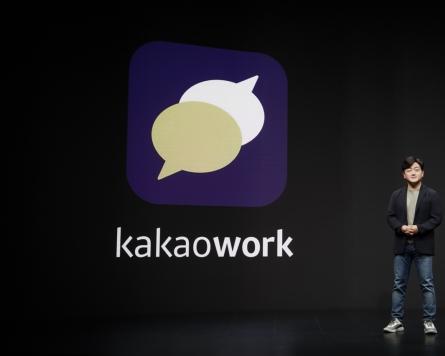 Kakao launches corporate messenger Kakao Work