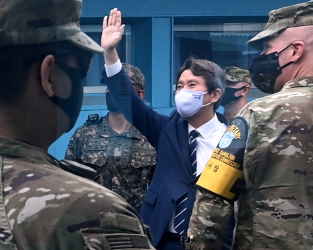 Unification minister stresses need for inter-Korean joint disaster control system in DMZ