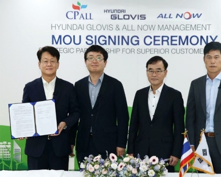 Hyundai Glovis partners with Thailand's business giant on logistics