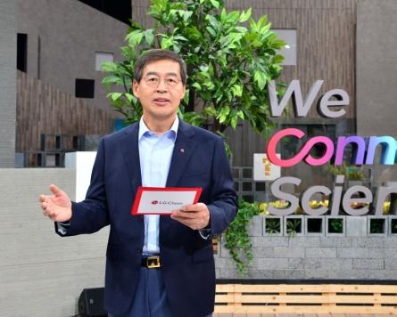 LG Chem's battery biz to break away as LG Energy Solution