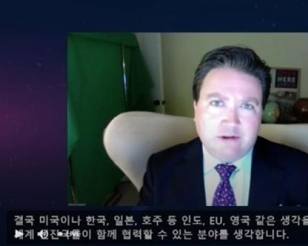 S. Korea, US, Japan should work together against assertive China: Knapper
