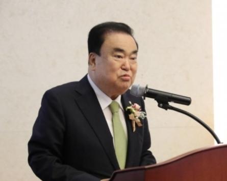 Mend Japan ties, Assembly ex-speakers urge