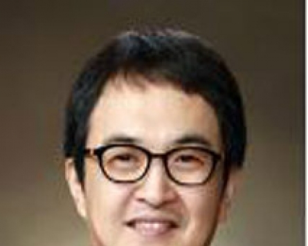 S. Korean scholar elected to UN Human Rights Committee