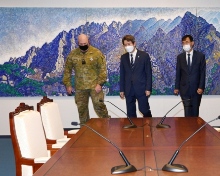 Unification ministry reiterates calls for NK to fulfill summit agreements